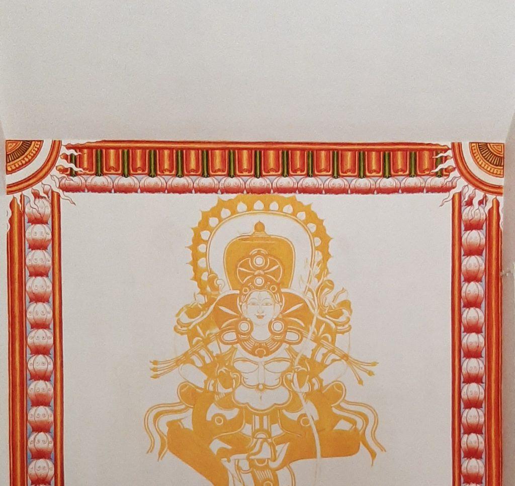 Maha Tripurasundari, Valanjambalam Temple, Ernakulam: Yellow layer