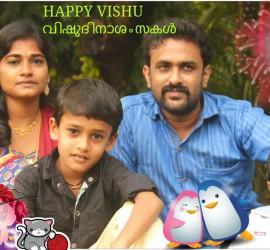 Vishu greetings to all - Naveen & family